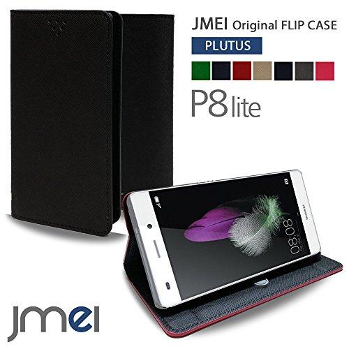Huawei P8 Lite ケース JMEIオリジナルフリップケース PLUTUS ブラック NifMo DMM mobile OCN モバイル 楽天モバイル simフリー スタンド機能付き スマホ カバー スマホケース スリム スマートフォン