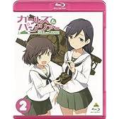 ガールズ&パンツァー 2 (特装限定版) [Blu-ray]