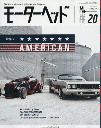 モーターヘッド Vol.20 2016年 06 月号 [雑誌]: GENROQ(ゲンロク) 増刊