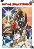 Wings of Honneamise (Blu-ray/DVD)