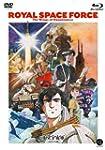 Royal Space Force: The Wings of Honne...
