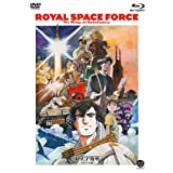 Royal Space Force: The Wings of Honneamise [Blu-ray] [US Import]by Artist Not Provided