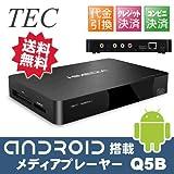 Android OS搭載 メディアプレーヤー Q5B