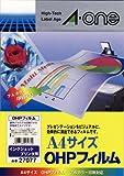 エーワン(A-one) OHPフィルム インクジェットプリンタ用 A4判 ノーカット 10枚 27077