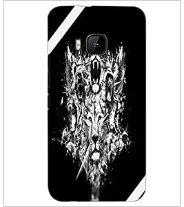 PrintDhaba Lion Face D-2222 Back Case Cover for HTC ONE M9S (Multi-Coloured)