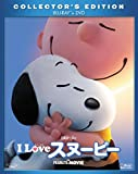 I LOVE スヌーピー THE PEANUTS MOVIE 2...[Blu-ray/ブルーレイ]
