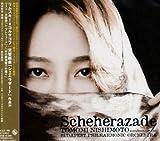 R.コルサコフ:交響曲組曲「シェエラザード」