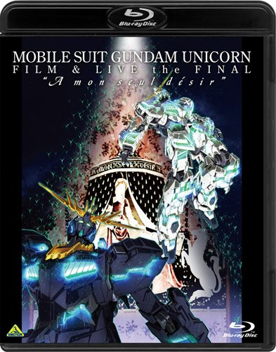 "機動戦士ガンダムUC FILM&LIVE the FINAL""A mon seul desir"