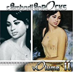 Cambodian Rocks Volume 2
