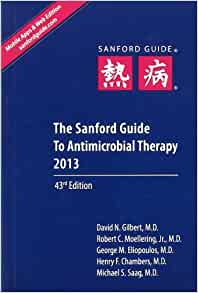 Sanford Guide To Antimicrobial Therapy Price comparison.