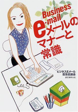 emeru-no-mana-to-joshiki