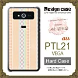 PTL21ケース カバー/VEGA PTL21 ハードケース/【中村樹莉奈】1010_ストライプレース/CR【デザイナー】