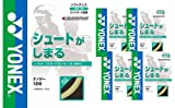 YONEX(ヨネックス) 【訳あり品】 ナノジー128 ソフトテニス用 ストリング ガット 5本セット コスミックゴールド NSG128-528-5SET-B