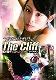 The Cliff(ザ クリフ) 尾川智子 ボルダリングトライアル [DVD]の画像