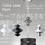 照明器具部品 「Cable case Rook - 菱形(ケーブルケースルーク)」 クロム BU-1136 CH