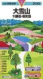 山と高原地図 大雪山 十勝岳・幌尻岳 2016 (登山地図 | マップル)