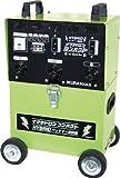 育良精機 バッテリー溶接機 IS-160CBA(2ケロ)
