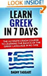 Greek: Learn Greek In 7 DAYS! - The U...