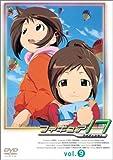 フィギュア17 つばさ&ヒカル(9) [DVD]