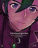 トワノクオン 第3章 夢幻の連座のアニメ画像