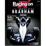 Racing on(特集)ブラバム―Motorsport magazine (NEWS mook)