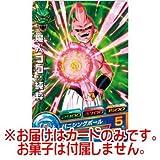 ドラゴンボール ヒーローズ カードグミ13 [JPBC3-12.魔人ブウ:純粋](単品)