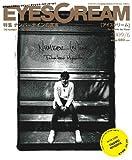 EYESCREAM (アイスクリーム) 2009年 06月号 [雑誌]