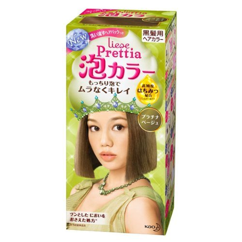 BestOfferBuy Kao liese Prettia Bubble Trendy Hair Color Dye Kit Japan Platinum Beige by BestOfferBuy (Liese Platinum Beige compare prices)