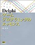 Delphi������ץ?��ߥΥ��å���