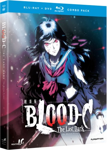 Blood-C: Last Dark [Blu-ray] [Import]