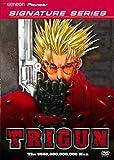 Trigun - The 60 Billion Dollar Man (Vol. 1)  (Geneon Signature Series)