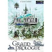 ファイナルファンタジー3 GRAND PROLOGUE―SQUARE ENIX公式攻略本 (Vジャンプブックス)