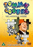 Tommy Cooper: The Missing Pieces [DVD]