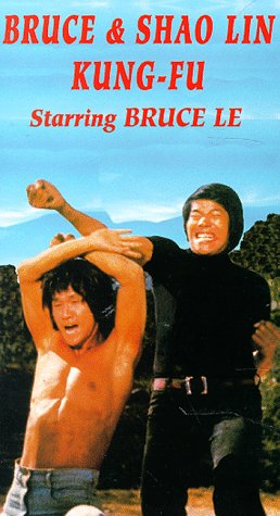 Bruce and Shao Lin Kung Fu [VHS]