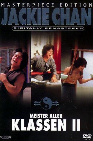 Meister aller Klassen II (Masterpiece-Edition)