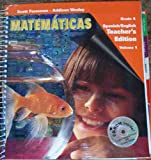 Matemáticas grado 4 (Matemáticas, Teachers Edition, Spanish/English, vol1, Matemáticas, Teachers Edition, Spanish/English, vol1)