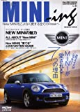 The MINI-ing Vol.1—New MINI FASHION&ENTERTAINMENT (1) (SEIBIDO MOOK) (SEIBIDO MOOK)