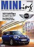 The MINI-ing Vol.1—New MINI FASHION&ENTERTAINMENT (1) (SEIBIDO MOOK) (SEIBIDO MOOK)