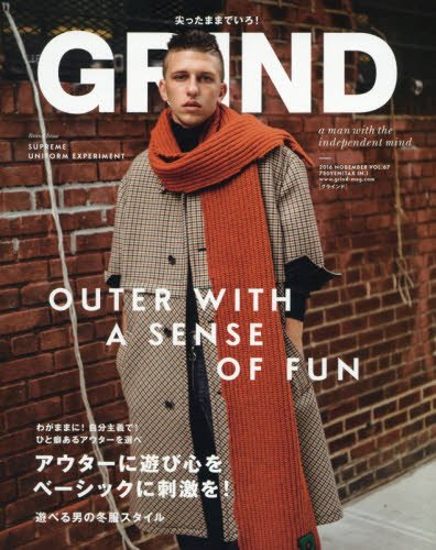 GRIND 2016年11月号 大きい表紙画像