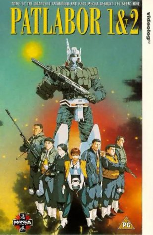 patlabor-1-and-2-vhs