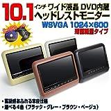 10.1インチ薄型DVD内蔵ヘッドレストモニター(黒)