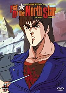 Fist of the North Star, Vol. 5 [Import]