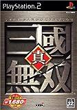 echange, troc Shin Sangoku Musou (Koei Best)[Import Japonais]