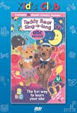 Teddy Bear Sing-A-Long: ABC Alphabet [DVD]