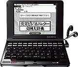 セイコーインスツル IC DICTIONARY PASORAMA パソラマ SR-G9001 電子辞書 ユーザーカスタマイズ機能搭載 音声対応モデル