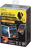 コクヨS&T CD/DVD用ソフトケース MEDIA PASS トールサイズ 1枚収容 50枚 黒 EDC-DME1-50D