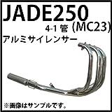 MADMAX(マッドマックス) JADE(MC23)用 アルミサイレンサー/メッキ 4-1管/マフラー (バイクパーツ) 08-2103-C