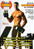 All Dumbbell Workout (2pc) [DVD] [Import]