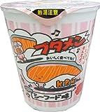 おやつカンパニー ブタメンKIRIMIちゃんシーフード味 37g×15個