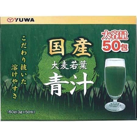 国産 大麦若葉青汁 3gX50包